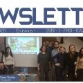 First Newsletter of TeachersWay Project