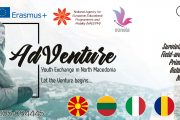 AdVenture got approved by National Agency in North Macedonia